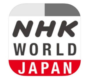 NHK-WORLD-JAPAN、アプリ